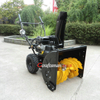 9HP 270cc Engine Electric Start 2 Stage Snow Thrower