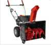 7HP Recoil&Electric Start Snow Blower (VST-2212WL)