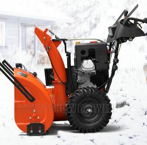 "420cc 30"" Chain Drive Snow Sweeper"