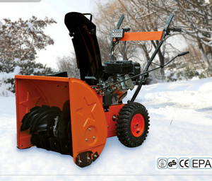 Smart Electric Start 196cc popular Snow Blower